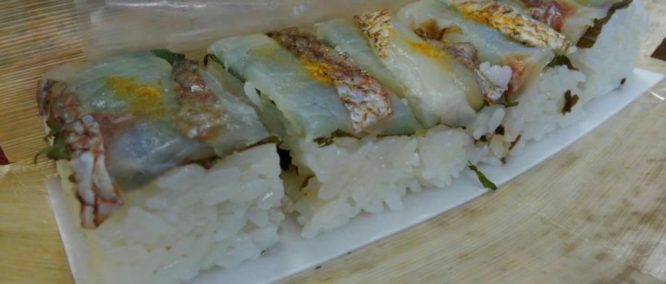 『真鯛昆布〆押し寿司』