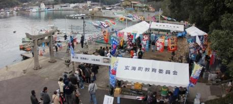 第2回玄海町真鯛祭り♪