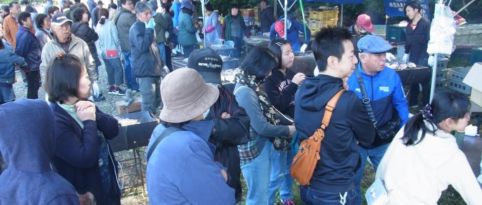 第4回玄海町真鯛祭り(終了)